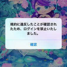 ポケコロ垢亭\(^o^)/なまずのユーザーアイコン