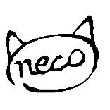 (neco)のユーザーアイコン