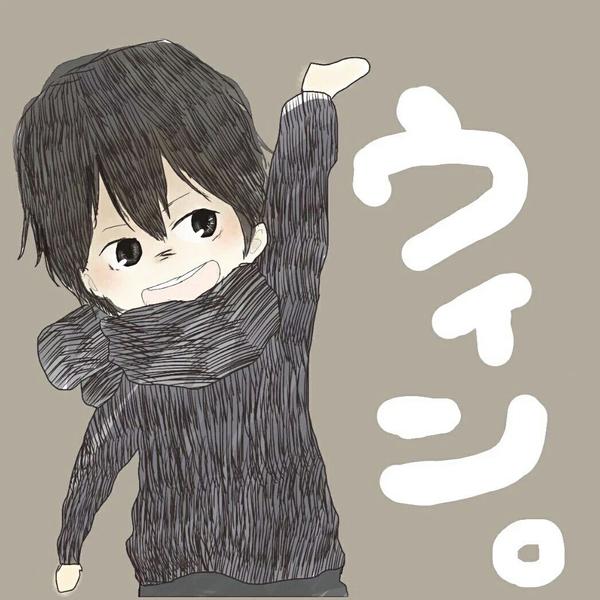 うぃんのユーザーアイコン