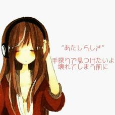 桜月希-さつき-@低浮上のユーザーアイコン