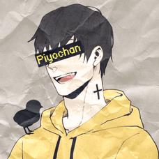 Piyochanのユーザーアイコン
