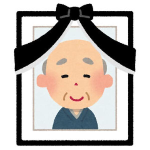 おじいちゃんのユーザーアイコン
