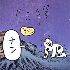 はぎー's user icon