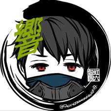 遠藤貴教のユーザーアイコン