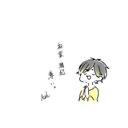 🐹魅流紅-Milk-🍼のユーザーアイコン