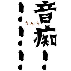 もち米屋のユーザーアイコン
