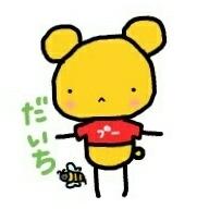 DAICHI@伝説の鼻笛主のユーザーアイコン