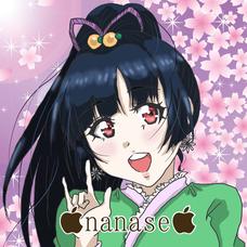 nanase@にこ復活(一応)のユーザーアイコン