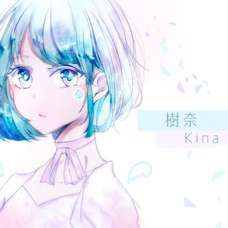 樹奈's user icon