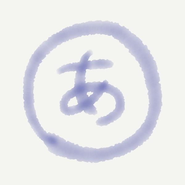 藍月(あづき)のユーザーアイコン