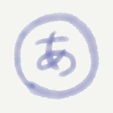 藍月(あづき)'s user icon