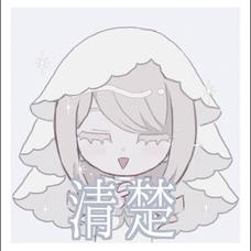 清楚な天使ちゃんのユーザーアイコン