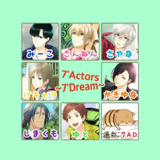 7'Actors~7'Dream~のユーザーアイコン