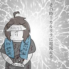 カルリラ@ℹ︎の字のユーザーアイコン