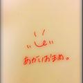 あかいおまめ。@千本桜