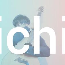 ichiくんのユーザーアイコン