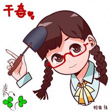 千春(別名: てぃふぁる!)'s user icon