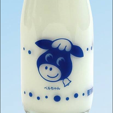 牛乳びんのユーザーアイコン