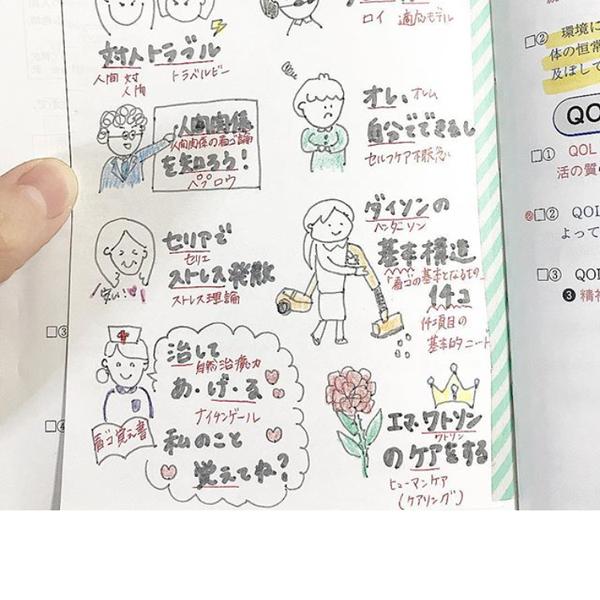 ホール ニュー ワールド 日本 語