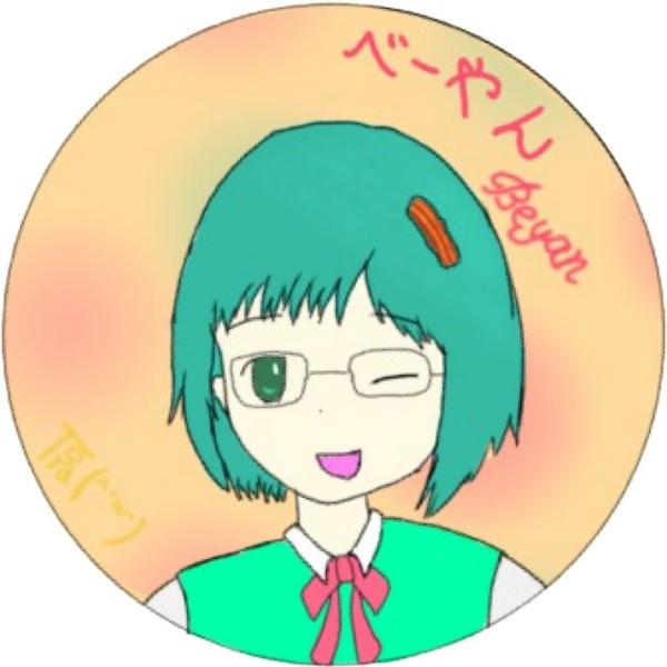 べーやん#相方🐱菜種梅雨のユーザーアイコン