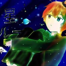 ✩*॰¨̮柊羽✩⃛ೄのユーザーアイコン