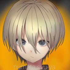 しゅーや's user icon