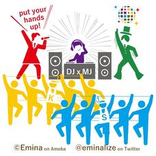 Eminaのユーザーアイコン