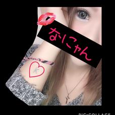 なにャん(*´A`p[♡o。コラボ垢o♡]q..NaKo..鬼ィたまの女←'s user icon
