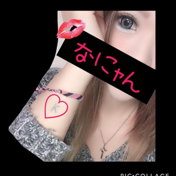なにャん(*´A`p[♡o。コラボ垢o♡]q..NaKo..鬼ィたまの女←のユーザーアイコン