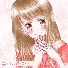 琉羽 -ruu-のユーザーアイコン