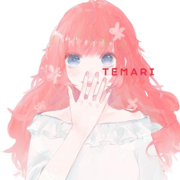 TEMARIのユーザーアイコン