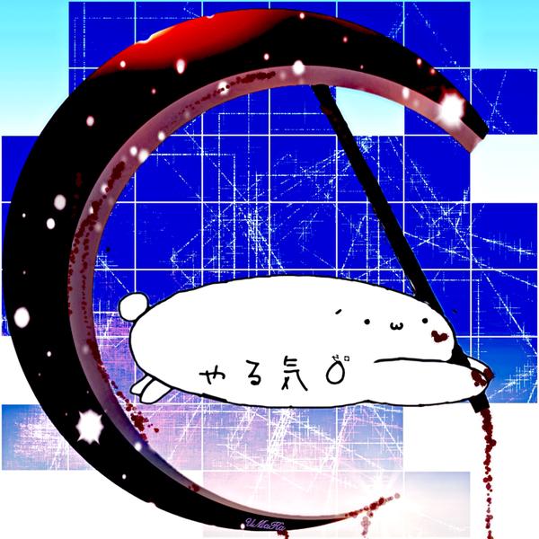 ウマウマイカ( ´ ▽ ` )ノのユーザーアイコン