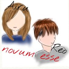 """本気長編声劇 """"novum esse""""のユーザーアイコン"""