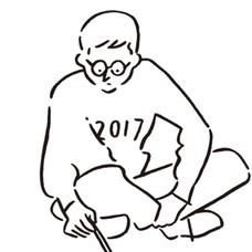 Yuto Sawada's user icon