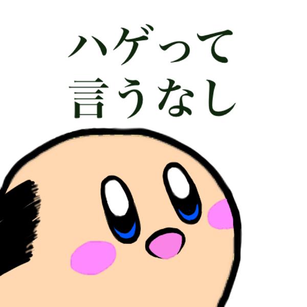 優さん@ぬぅさんのユーザーアイコン