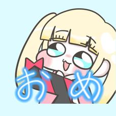 梨音綯のユーザーアイコン