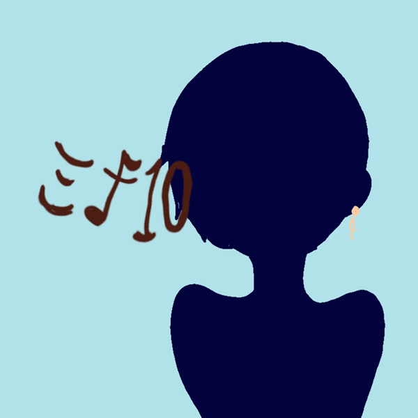 ミナ10のユーザーアイコン