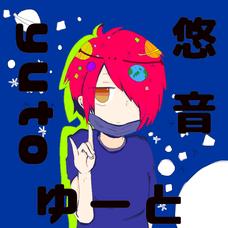 悠音-yuto-@プロフ見てねのユーザーアイコン