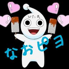 なおピヨのユーザーアイコン
