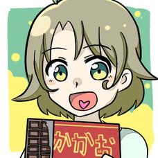 かかお's user icon