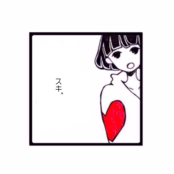 にんじんのユーザーアイコン