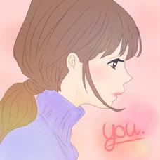 you@気まぐれ浮上♡のユーザーアイコン