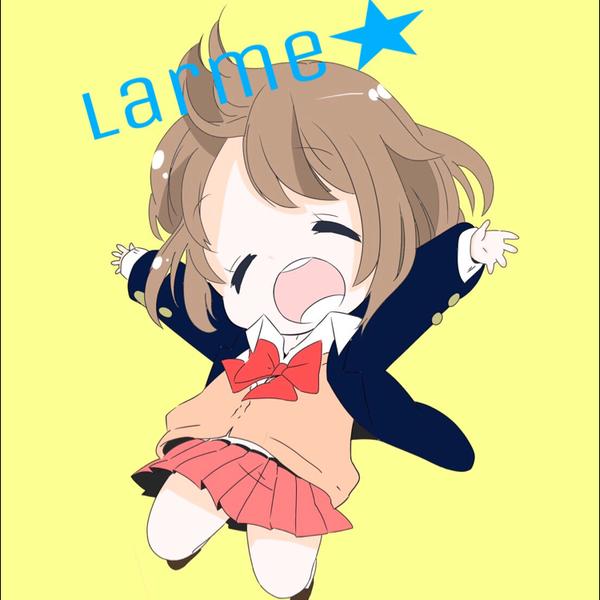 larme☆@相方rainy✨のユーザーアイコン