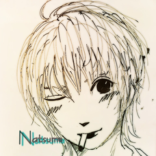 【Natsume】のユーザーアイコン