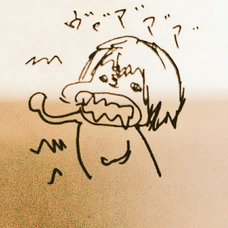 寝返り打ちながら今日もトルティーヤを食す。's user icon