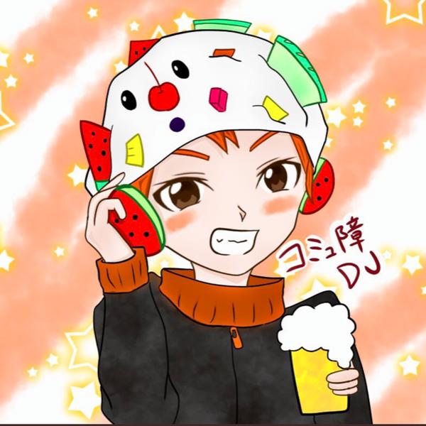 コミュ障DJ(。•̀ᴗ-)✧🐳のユーザーアイコン