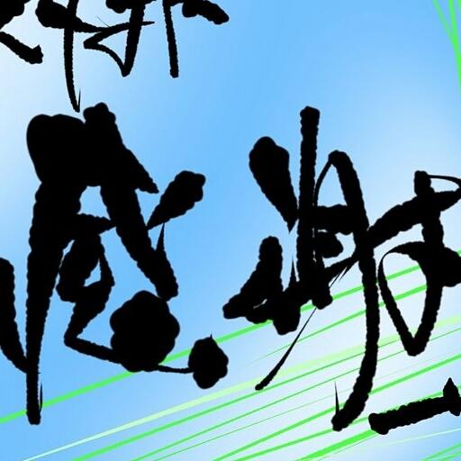 takeshiのユーザーアイコン