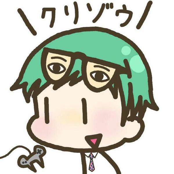 クリゾウ(•̀o•́)งのユーザーアイコン