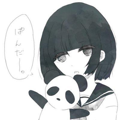 黒髪少女໒꒱· ゚のユーザーアイコン