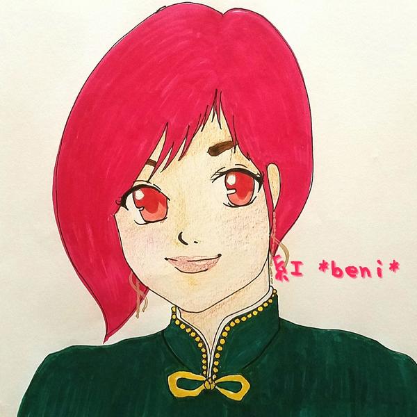 紅*beni*のユーザーアイコン